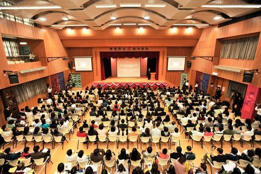 HKUGA College Open Day Education Forum