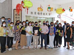 Distribution of reusable face masks