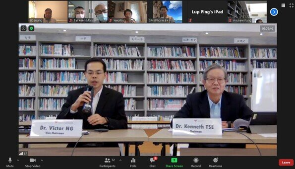 Dr. Kenneth Tse, Chairman of the Foundation, and Dr. Victor Ng, Vice-Chairman of the Foundation, conducting the Retreat via Zoom