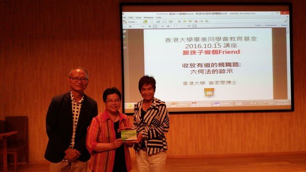 Mrs. Mabel Lee, Chairman of the Foundation, presented a thank-you plaque to Dr. Tsang