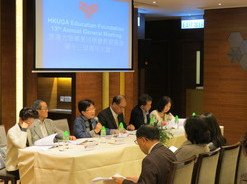 13th AGM and Dinner Talk