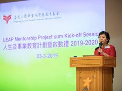 LEAP Mentorship Project cum Kick-off Session 2019-2020