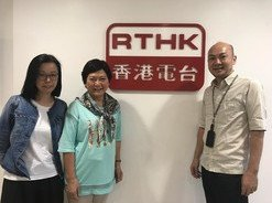 Radio Interview - RTHK 教學有心人