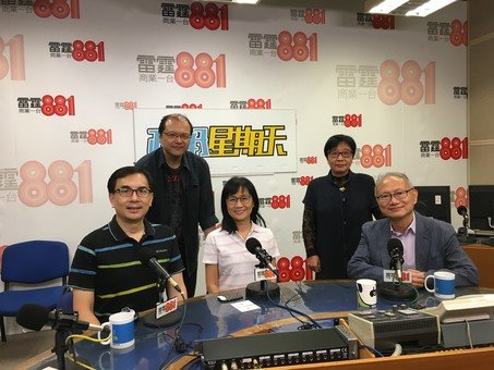 Mr. Tai had an enlightening discussion with the host and other guests about parent education in Commercial Radio's program - 政好星期天