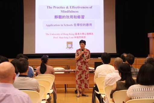 Prof. Lam conducting the workshop