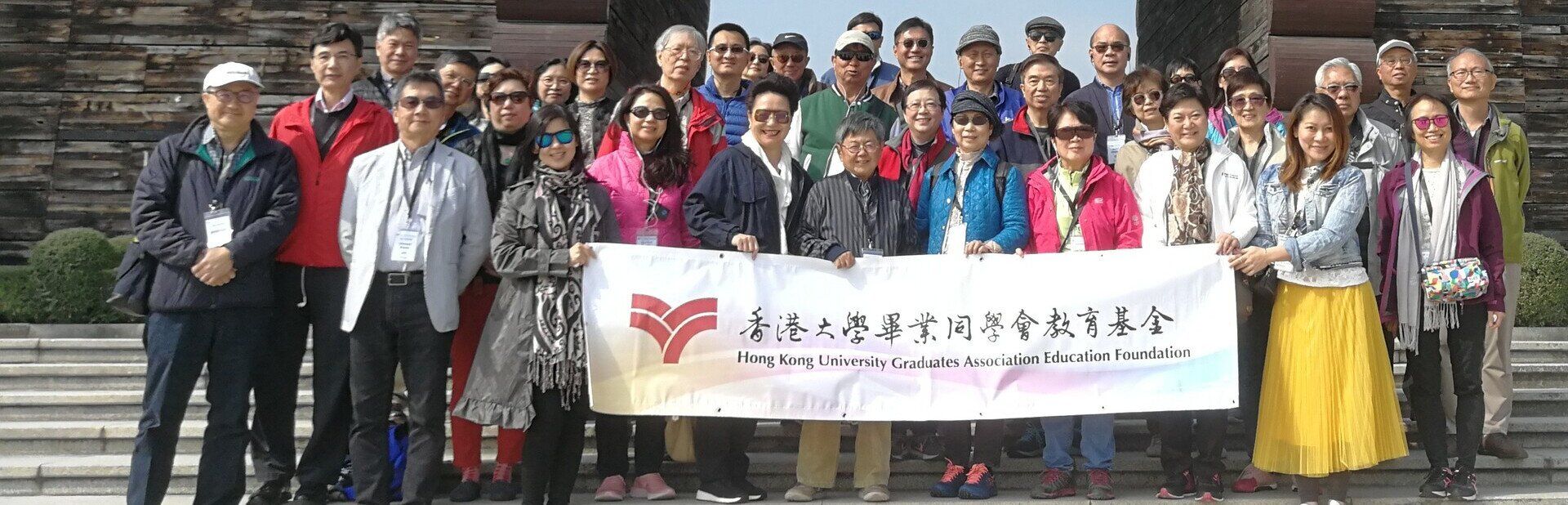 Cultural trip to Zhuhai and Jiangmen