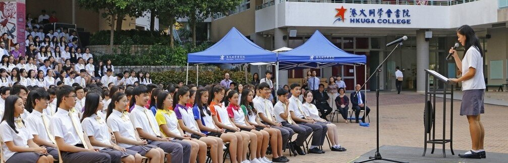 Inauguration Ceremony of Student Leaders