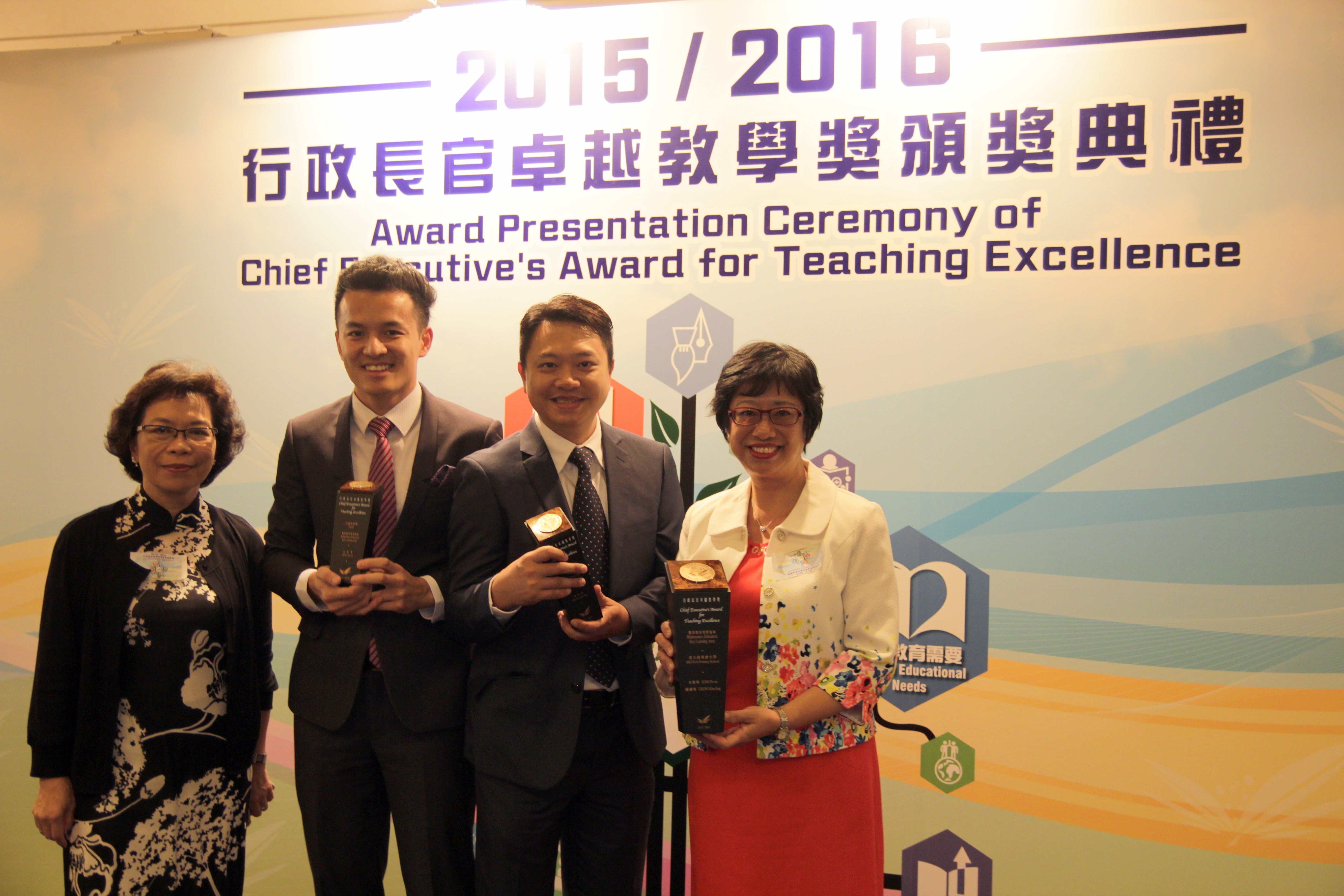 Chief Executive's Award for Teaching Excellence 2015/2016
