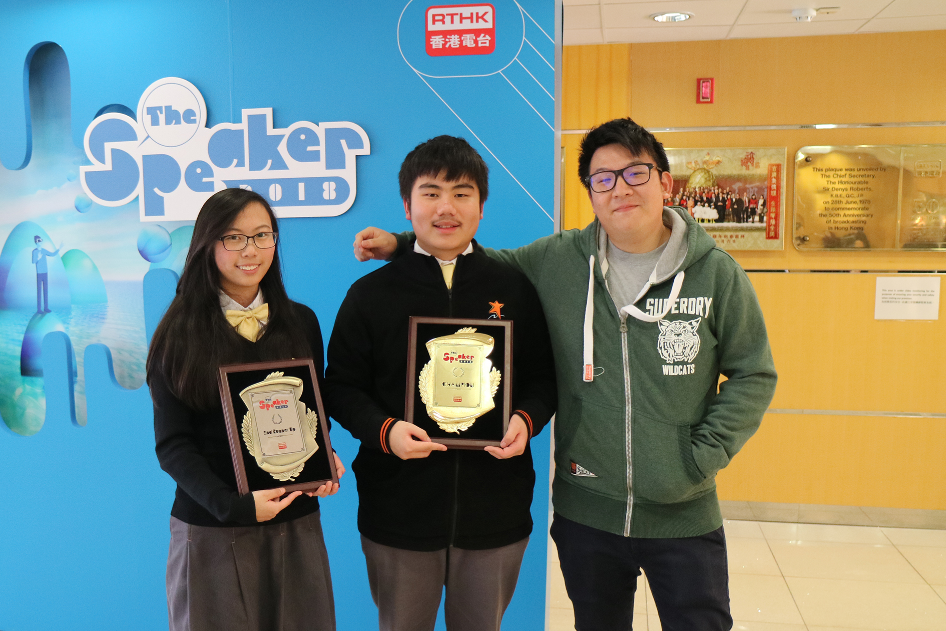 From left: Miss Amber Mak, Mr. Michael Young and Mr. Benjamin Ching